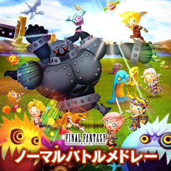 Theatrhythm Final Fantasy All-Star Carnival Shiatorizumu_81
