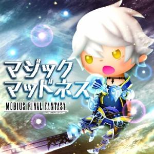 Theatrhythm Final Fantasy All-Star Carnival Shiatorizumu_89