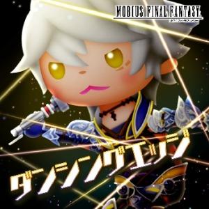 Theatrhythm Final Fantasy All-Star Carnival Shiatorizumu_91