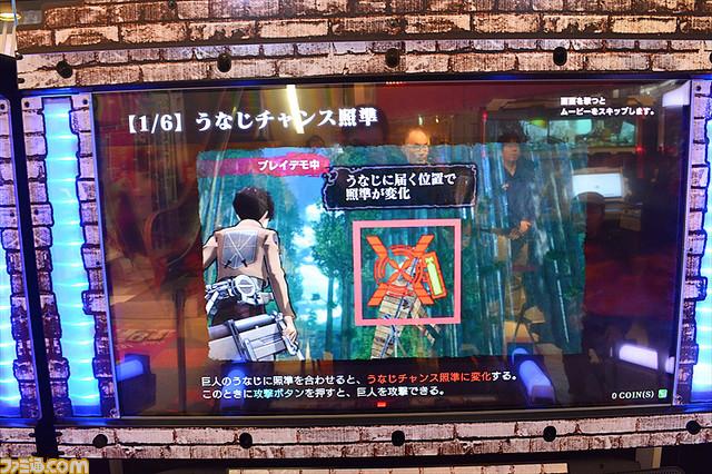 Shingeki no Kyojin (Attack on Titan) TEAM BATTLE Shingeki_19