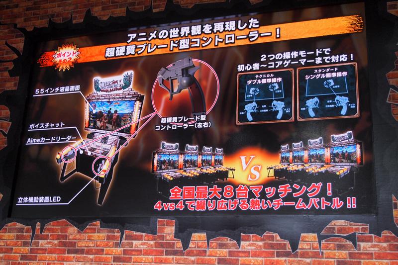 Shingeki no Kyojin (Attack on Titan) TEAM BATTLE Shingeki_27