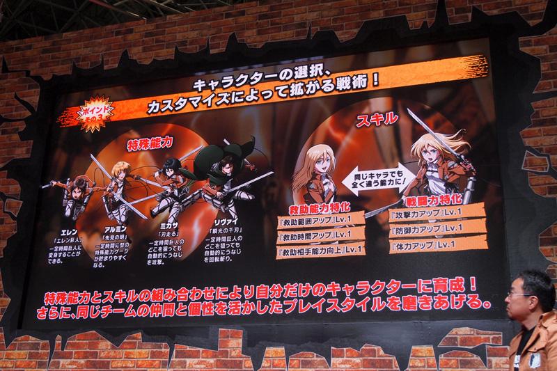 Shingeki no Kyojin (Attack on Titan) TEAM BATTLE Shingeki_32