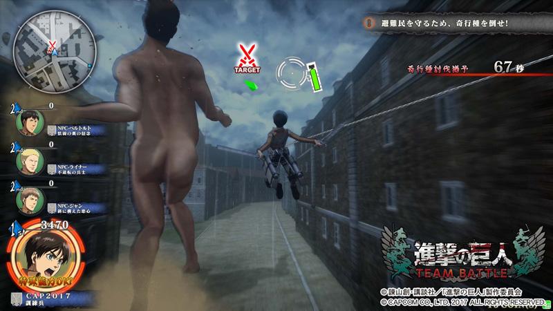 Shingeki no Kyojin (Attack on Titan) TEAM BATTLE Shingeki_35