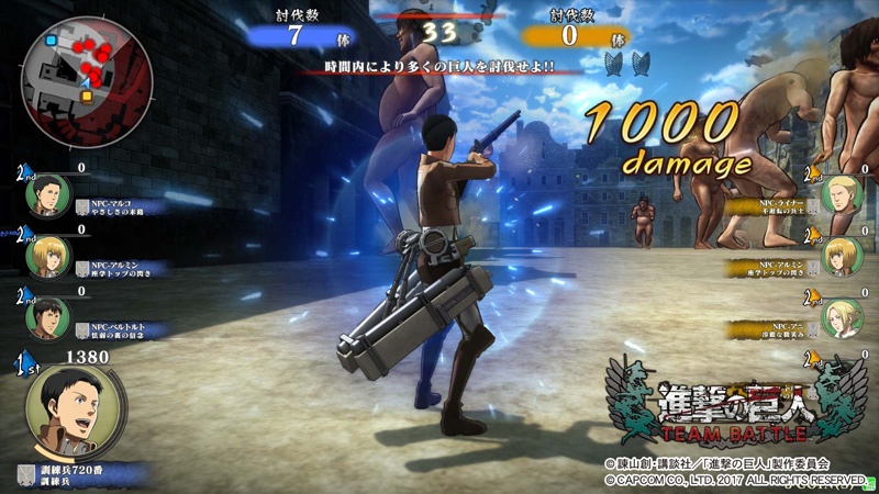 Shingeki no Kyojin (Attack on Titan) TEAM BATTLE Shingeki_39