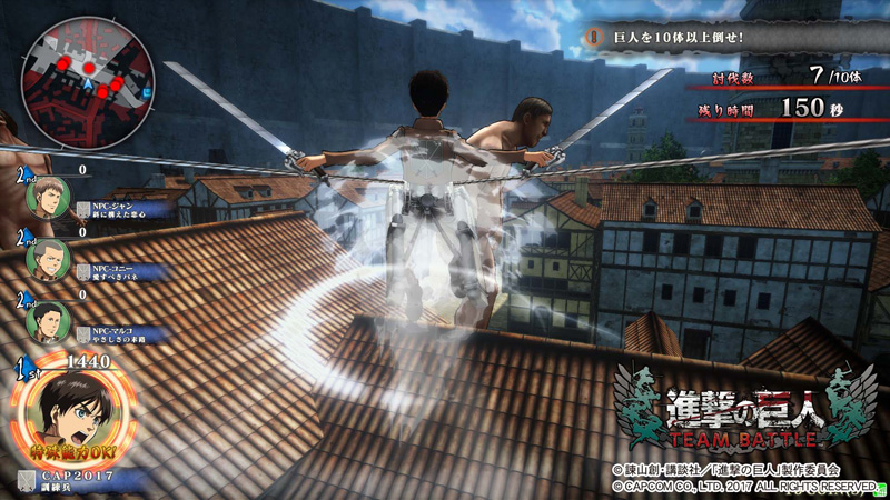 Shingeki no Kyojin (Attack on Titan) TEAM BATTLE Shingeki_40