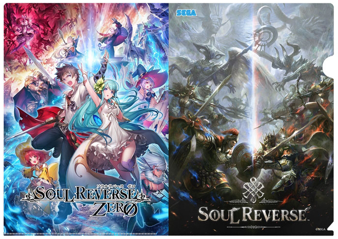 Soul Reverse Soulreverse_10