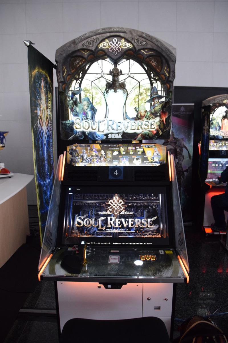Soul Reverse Soulreverse_36