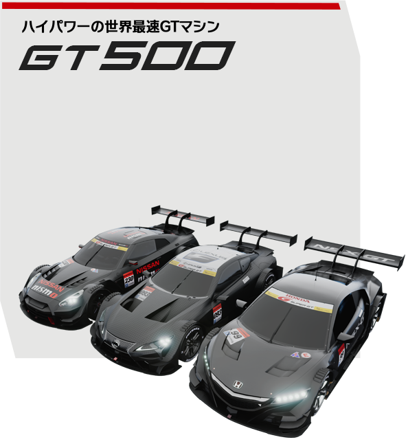 SEGA World Drivers Championship Swdc_03