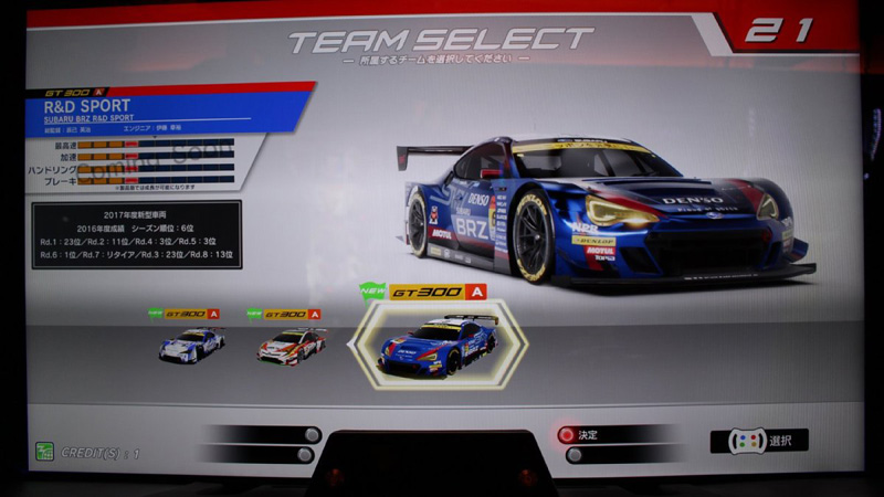 SEGA World Drivers Championship Swdc_23