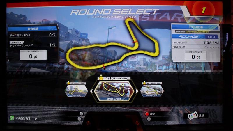 SEGA World Drivers Championship Swdc_29