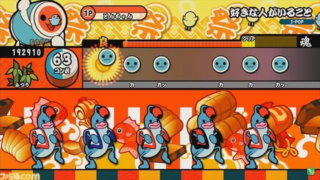 Taiko no Tatsujin: Yellow Ver. Taikoyellow_06