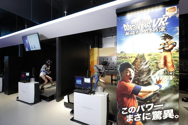 VR ZONE Shinjuku Vrpdb_02