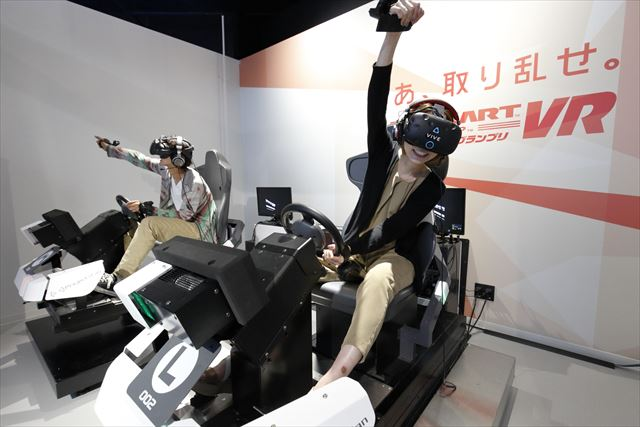 VR ZONE Shinjuku Vrpmk_04
