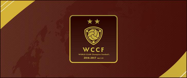 World Club Champion Football 2016-2017 Wccf1617_09