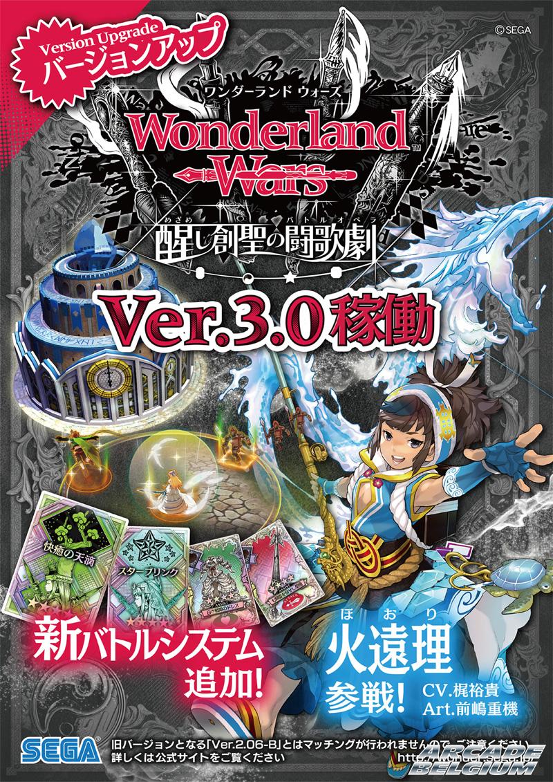Wonderland Wars Wwv3_01