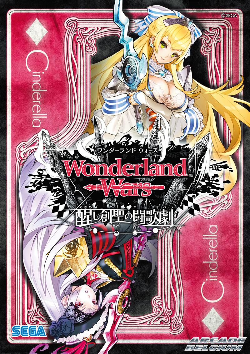 Wonderland Wars Wwv3_04