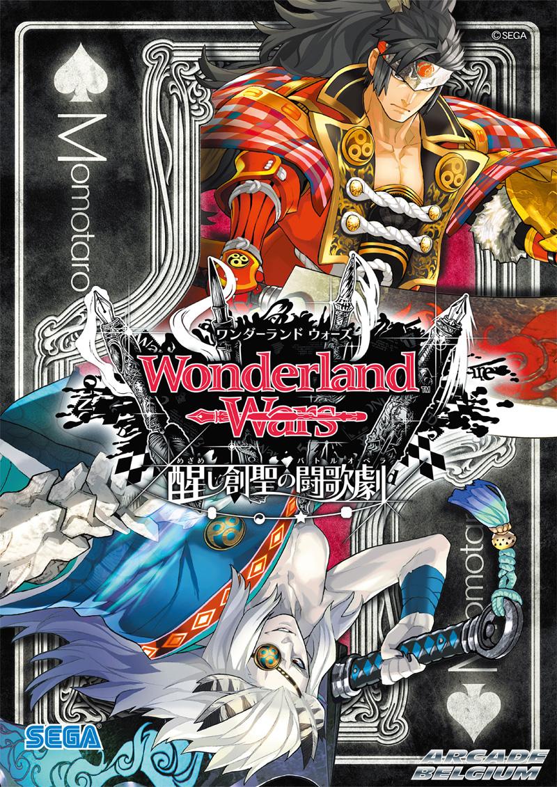 Wonderland Wars Wwv3_07