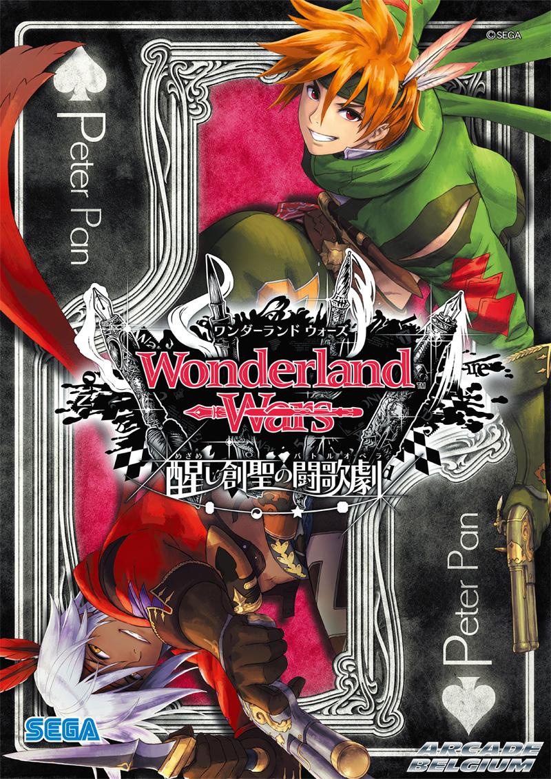 Wonderland Wars Wwv3_08