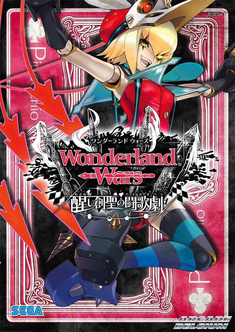 Wonderland Wars Wwv3_09
