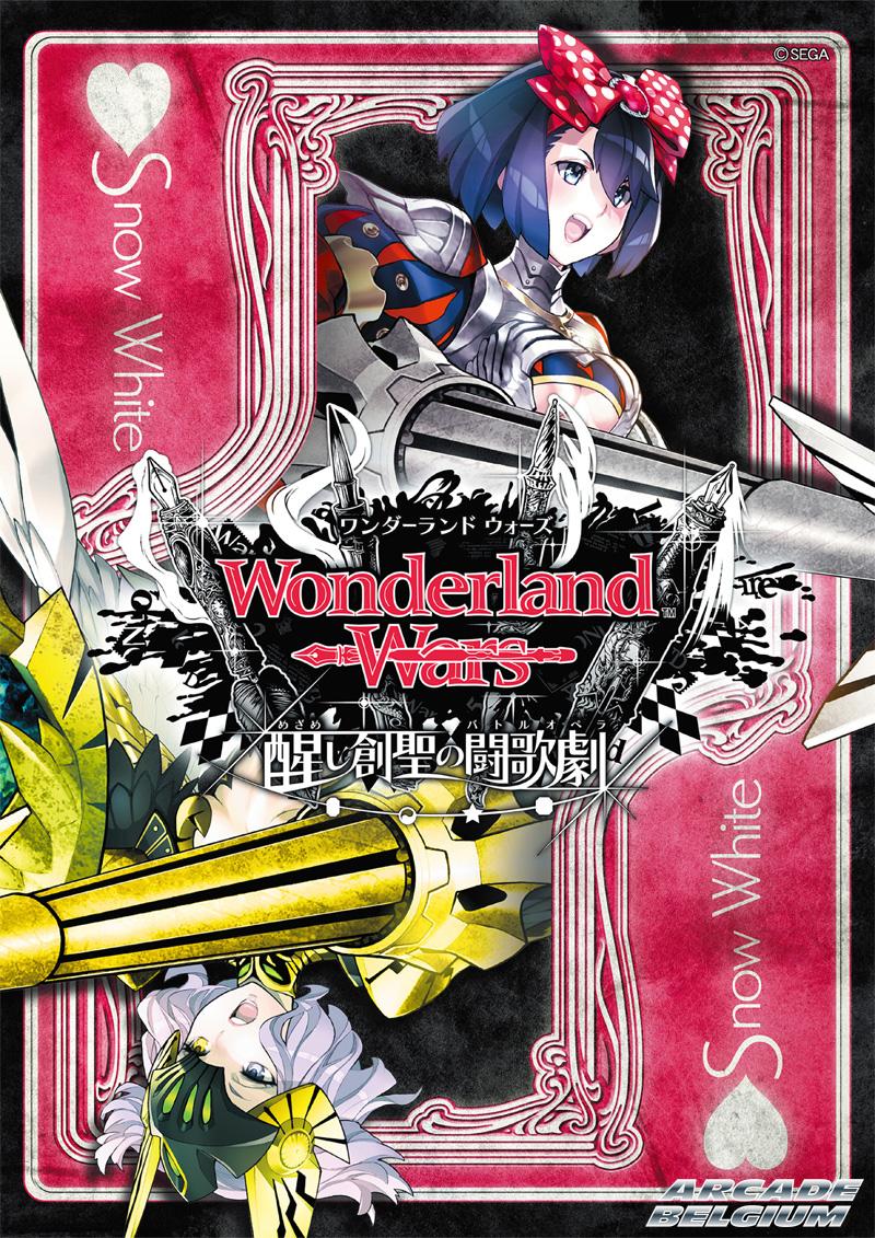 Wonderland Wars Wwv3_11