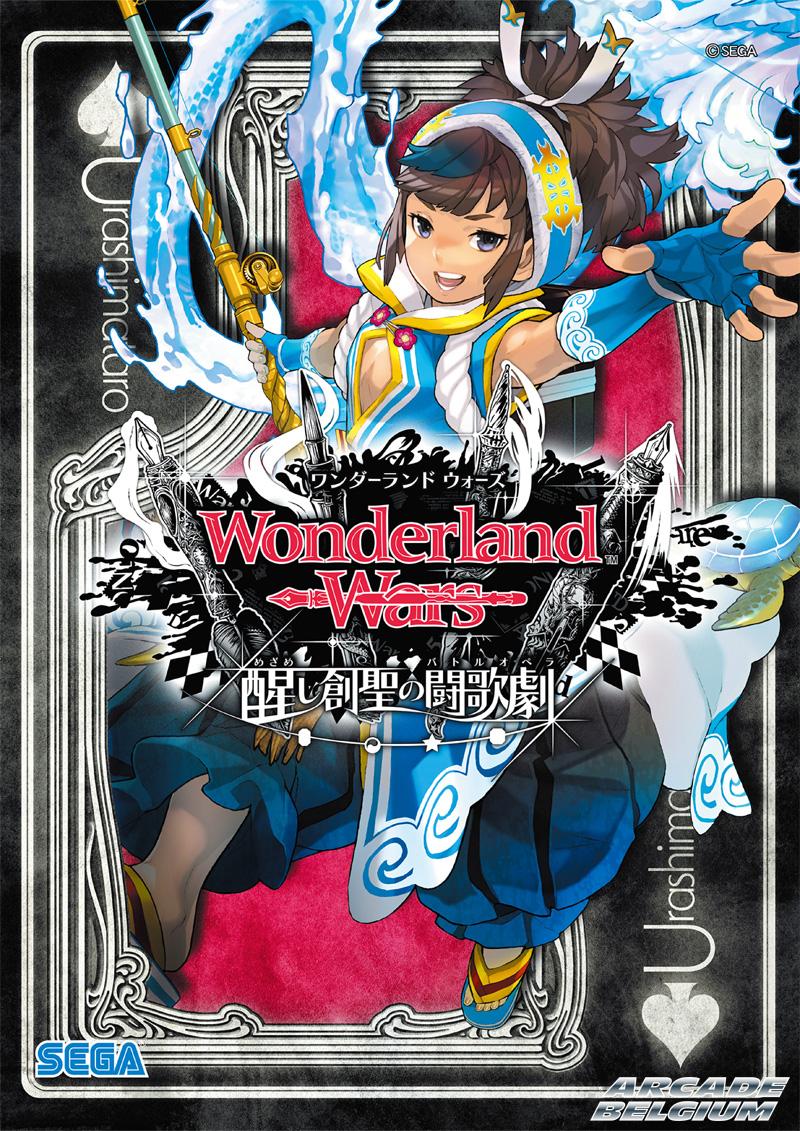 Wonderland Wars Wwv3_12