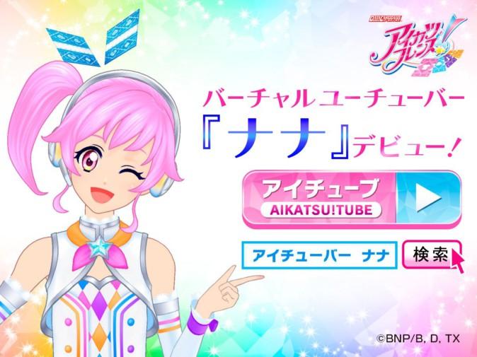 Aikatsu Friends! Aikatsufriends_13