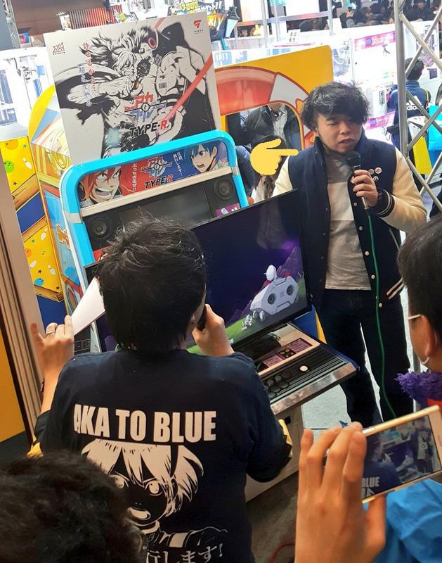 Aka to Blue Type-R Atb_20