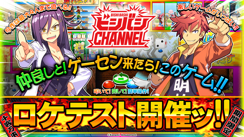 Main game bishi bashi online dating