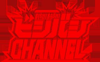 Bishi Bashi Channel Bishibashic_logo