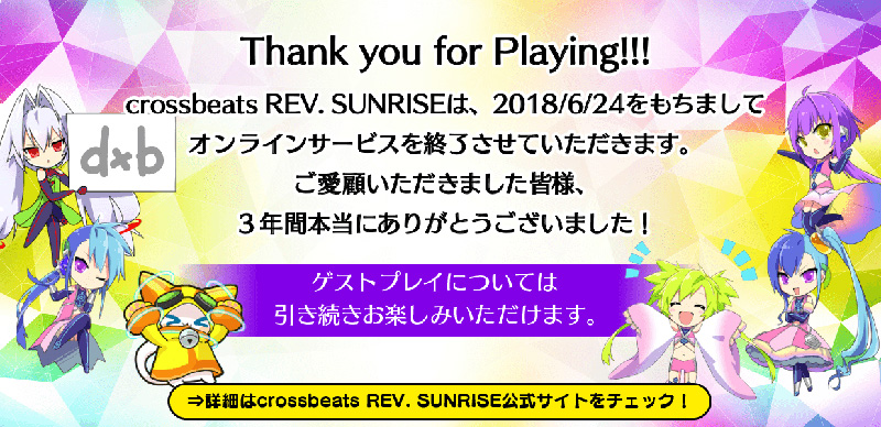 crossbeats REV. SUNRISE Cbrevsun_19