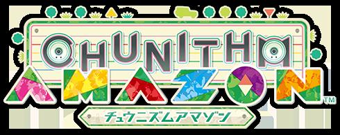 CHUNITHM AMAZON Chuamazon_logo