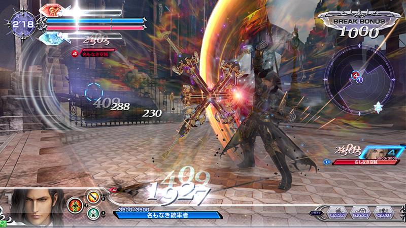 Dissidia Final Fantasy - Page 2 Dissidia_149