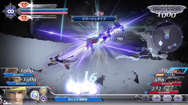 Dissidia Final Fantasy - Page 2 Dissidia_152