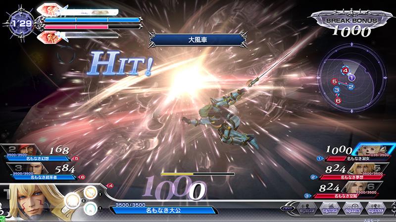 Dissidia Final Fantasy - Page 3 Dissidia_169
