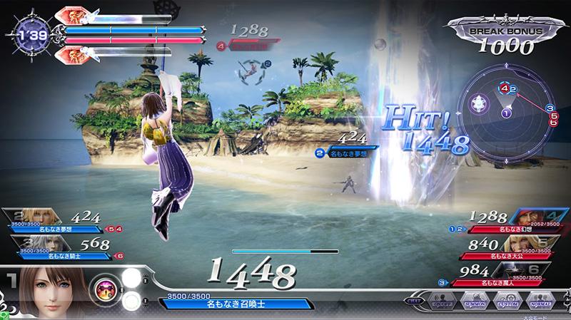 Dissidia Final Fantasy - Page 3 Dissidia_175