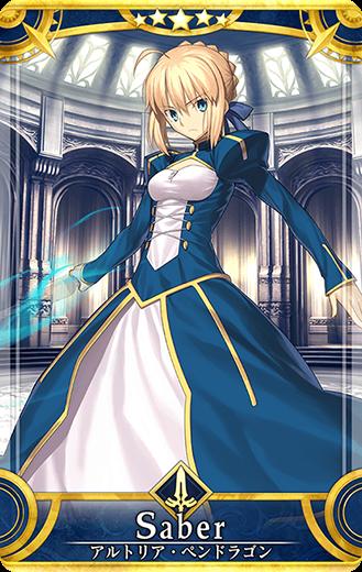 Fate/Grand Order Arcade Fgoa_112