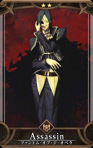 Fate/Grand Order Arcade Fgoa_117