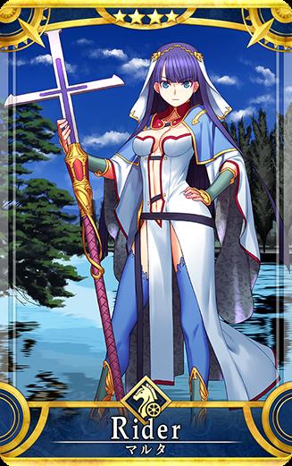 Fate/Grand Order Arcade Fgoa_120