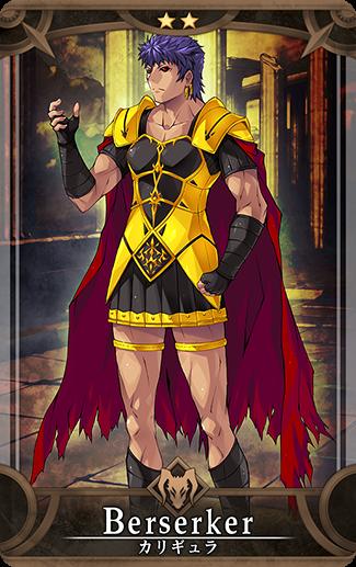 Fate/Grand Order Arcade Fgoa_122