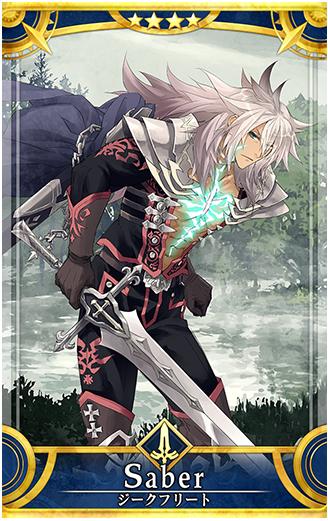 Fate/Grand Order Arcade Fgoa_124