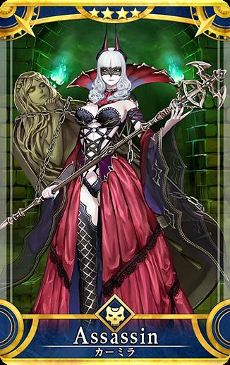 Fate/Grand Order Arcade Fgoa_127