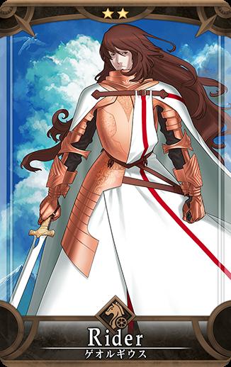 Fate/Grand Order Arcade Fgoa_128