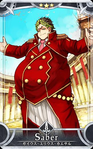 Fate/Grand Order Arcade Fgoa_129