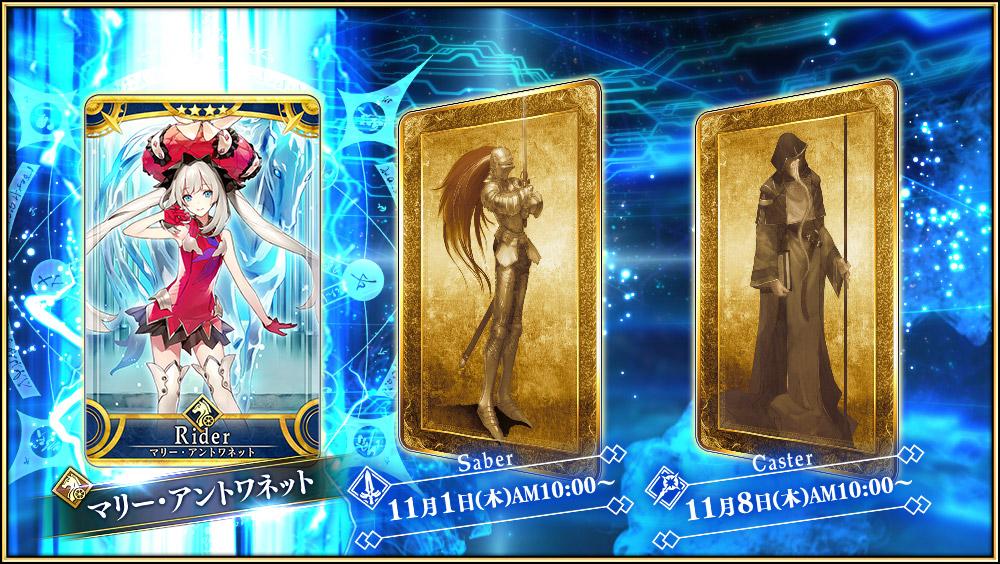 Fate/Grand Order Arcade Fgoa_140