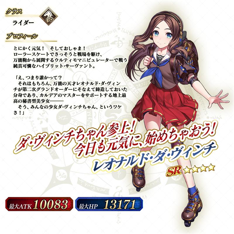 Fate/Grand Order Arcade Fgoa_156
