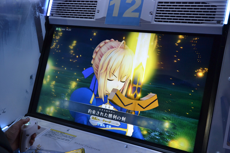 Fate/Grand Order Arcade Fgoa_80