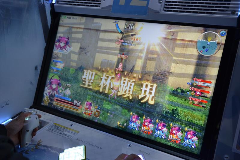 Fate/Grand Order Arcade Fgoa_81