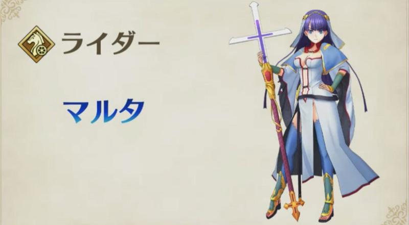 Fate/Grand Order Arcade Fgoa_89