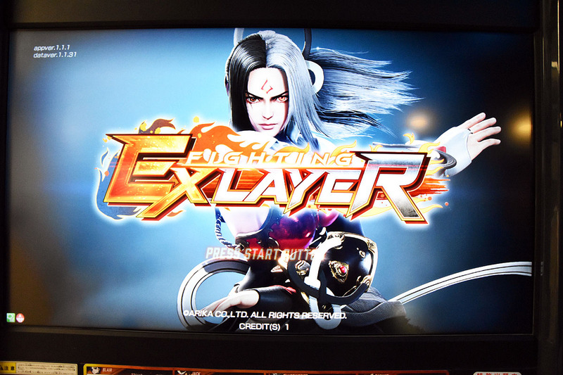 FIGHTING EX LAYER Fightexl_06