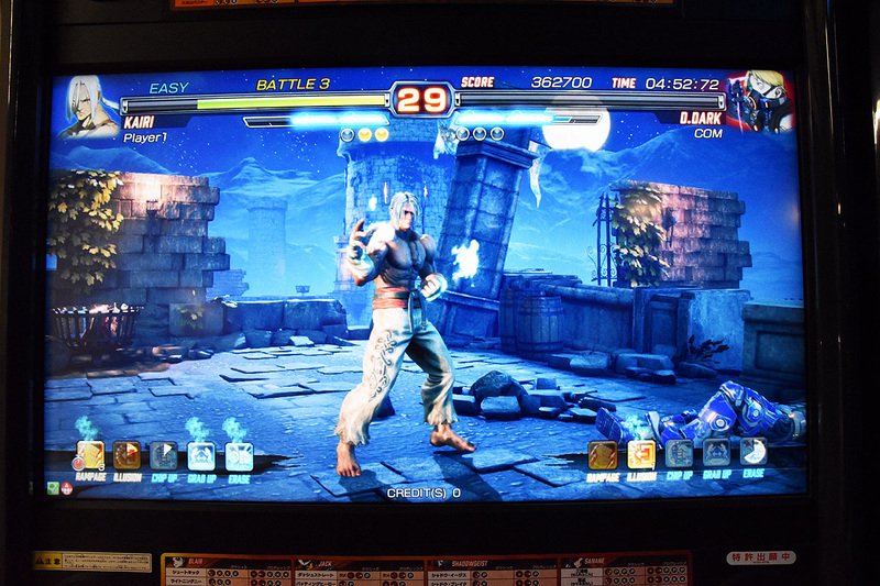 FIGHTING EX LAYER Fightexl_09